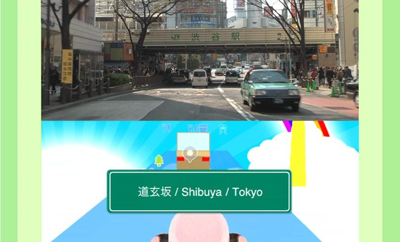 Backseat Driver is ToyToyota's GPS-based game for iPhone (Image: ToyToyota)
