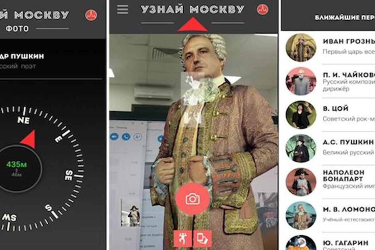 """The""""Get To Know Moscow. Photo"""" app takesa page out of Pokemon Go's book, and offersan AR experience that lets users track down historical figures for a selfie"""