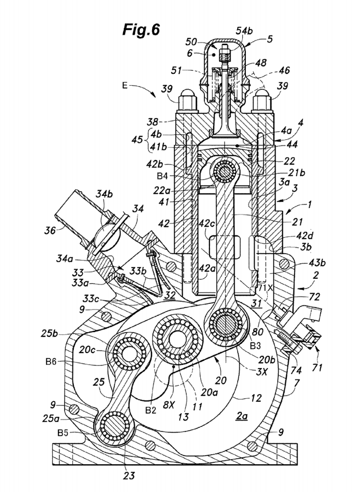Honda's fuel-injected two-stroke engine patent, showing a lower positioning for the fuel injector (labelled #71)