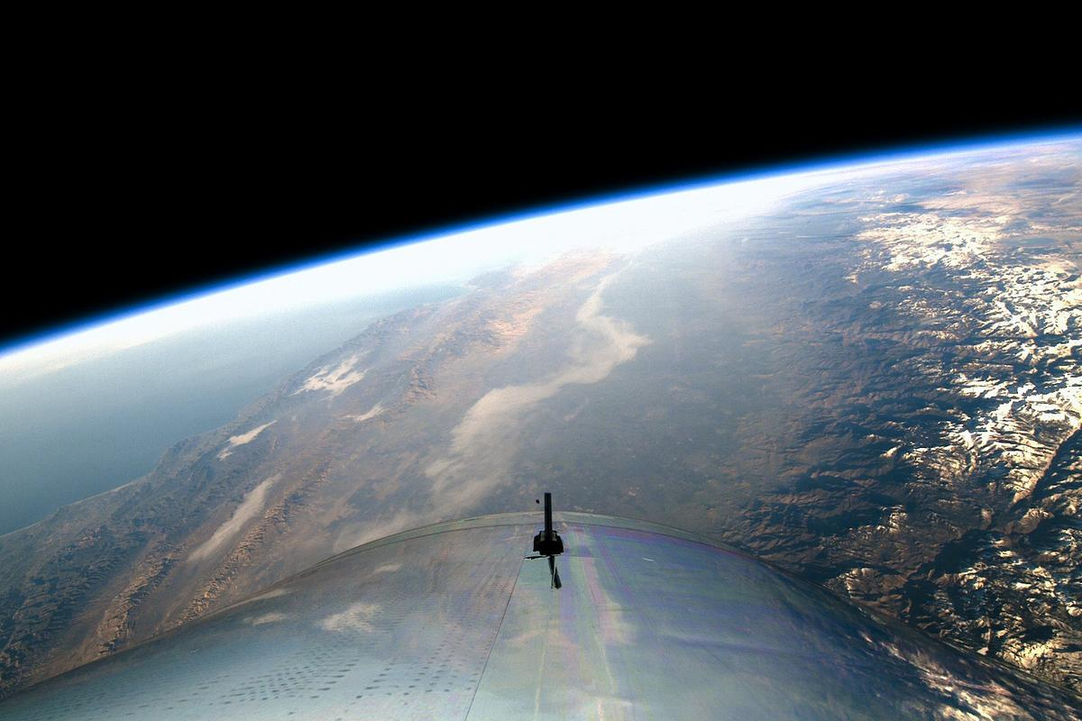 Virgin Galactic's first spaceflight on December 13th, 2018
