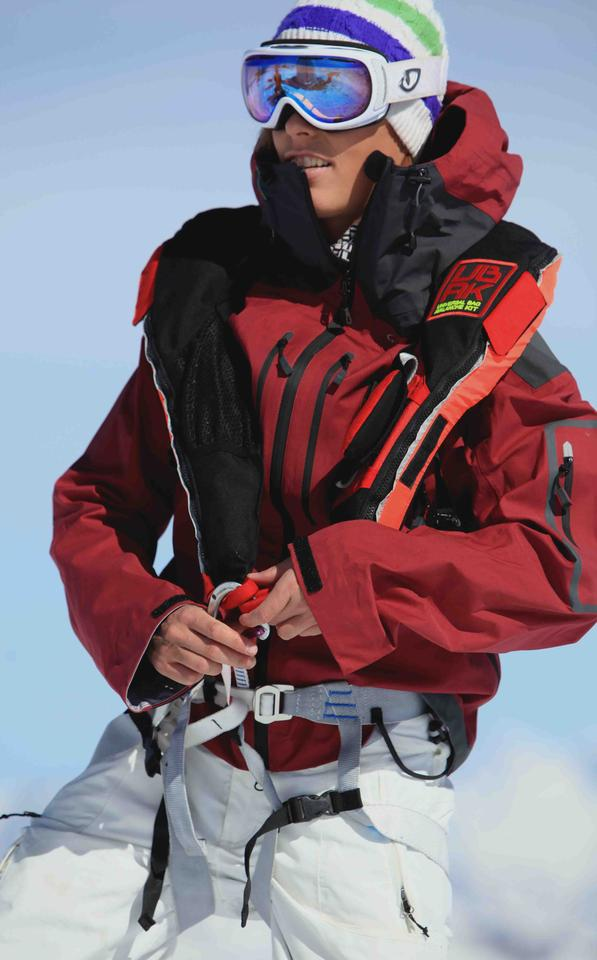 The UBAK harness wraps around the shoulders and torso