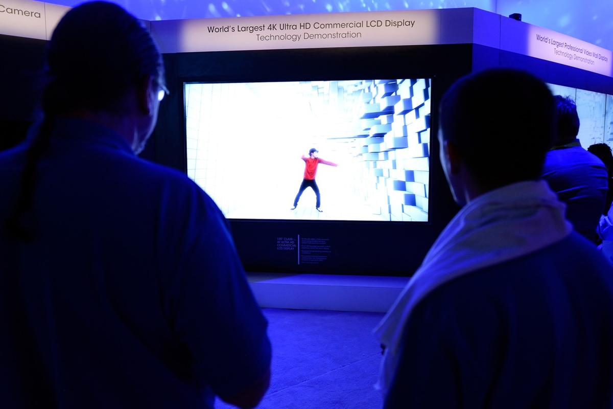 Sharp has unveiled what it says is the largest largest 4K commercial display in the world
