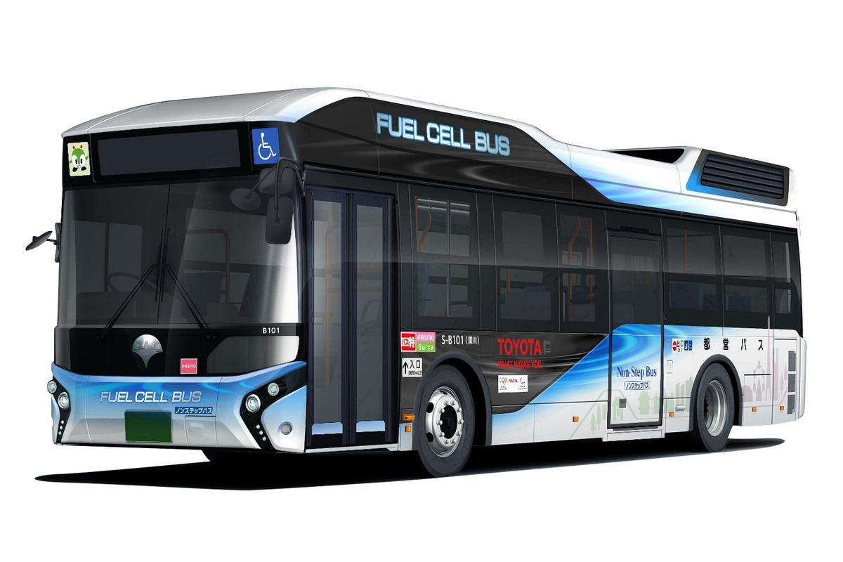 Toyota's FC Bus runs on hydrogen and can supply electricity in the event of a natural disaster