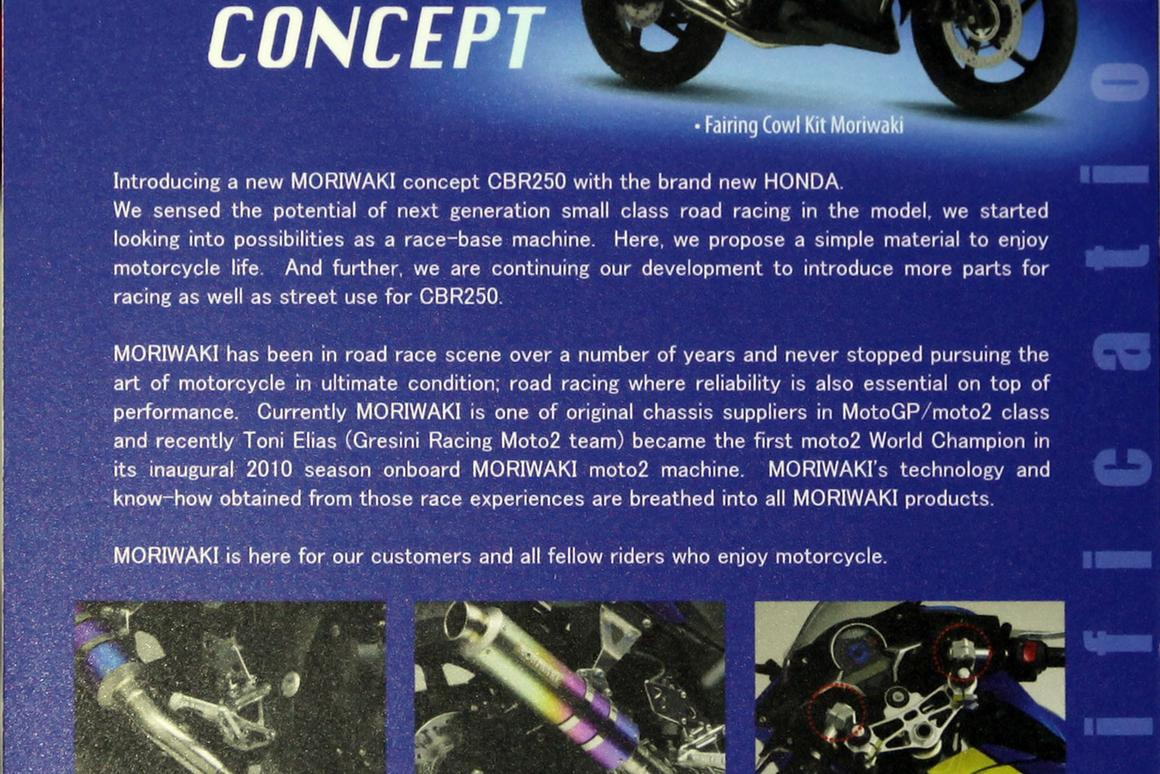 2011 Honda CBR250R: The Babyblade is back!