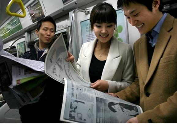 The 19-inch LG e-paper