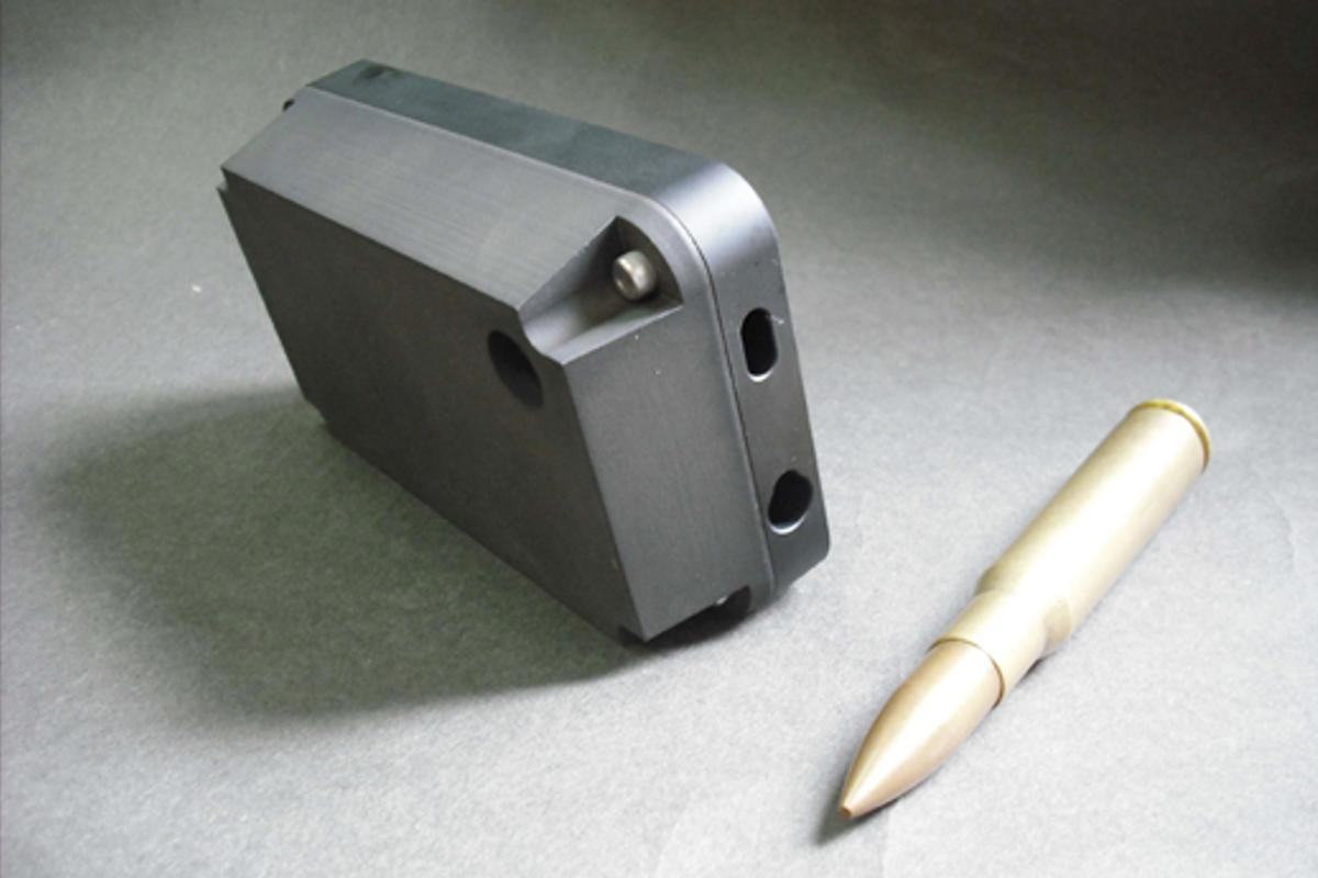 Marudai's case for the iPhone 4 is so heavily armored that the company claims it can stop a direct hit from a .50 caliber bullet