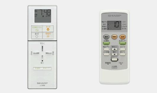 The remote control for Adjustable Color and Dimmer model LED ceiling lights (left) and Dimmer only models (right)