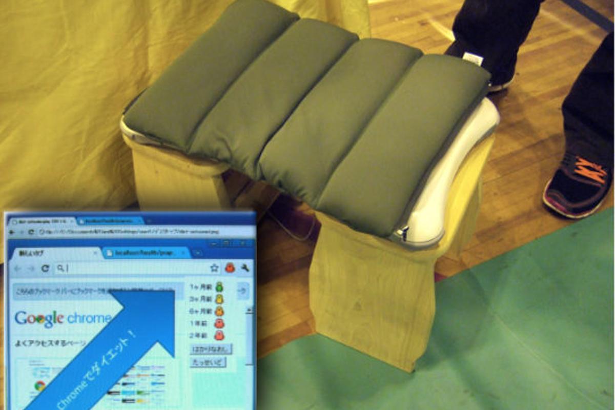 Ryo Yamamoto has repurposed Wii's Balance Board, to create a Diet Chair