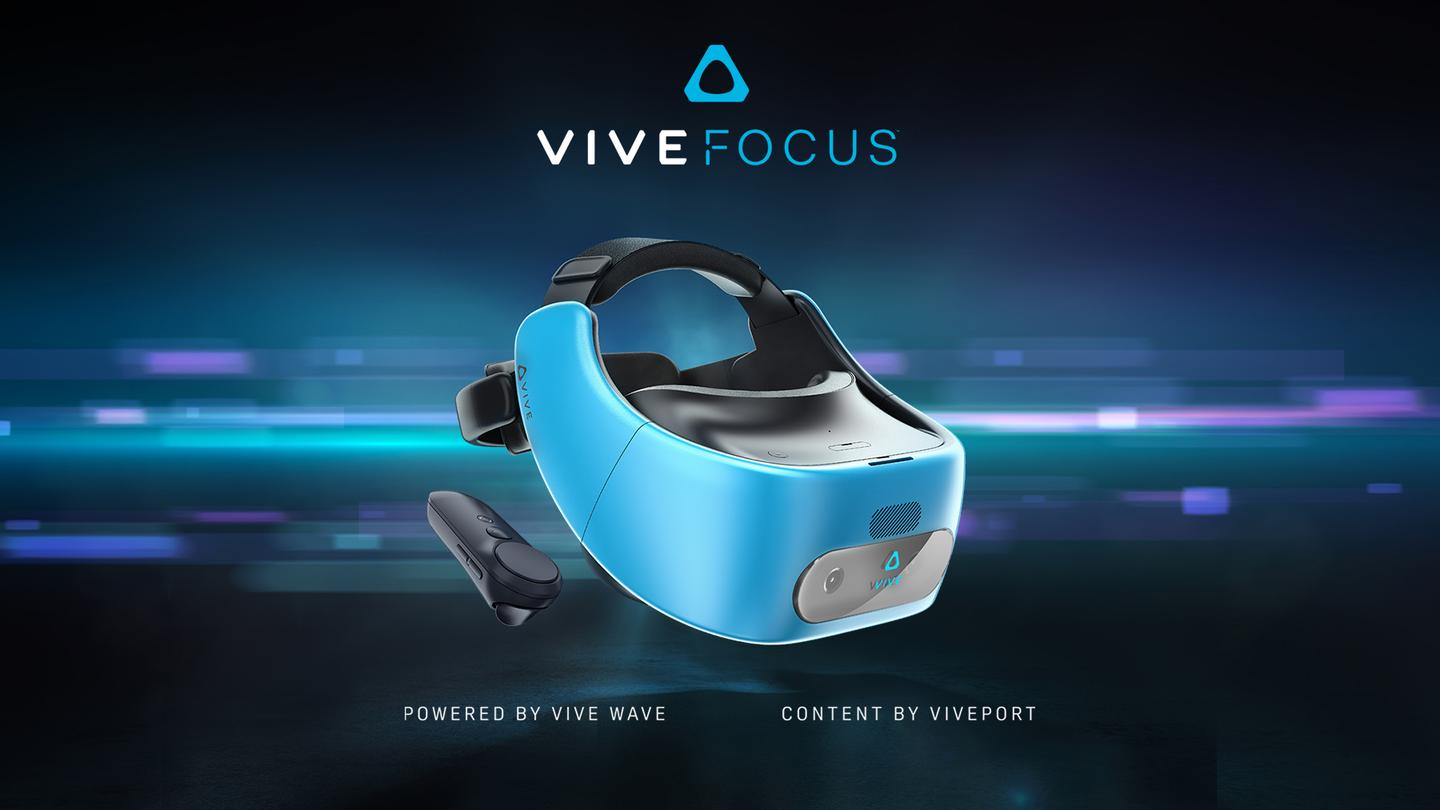 The HTC Vive Focus is the company's first untethered VR headset