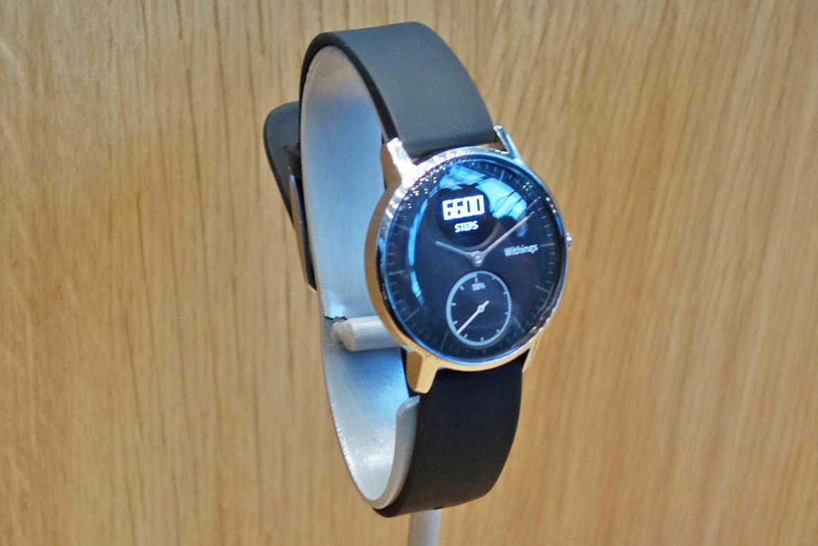 New Atlas swung by the Withings stall at IFA2016 to check out the brand new Steel HR