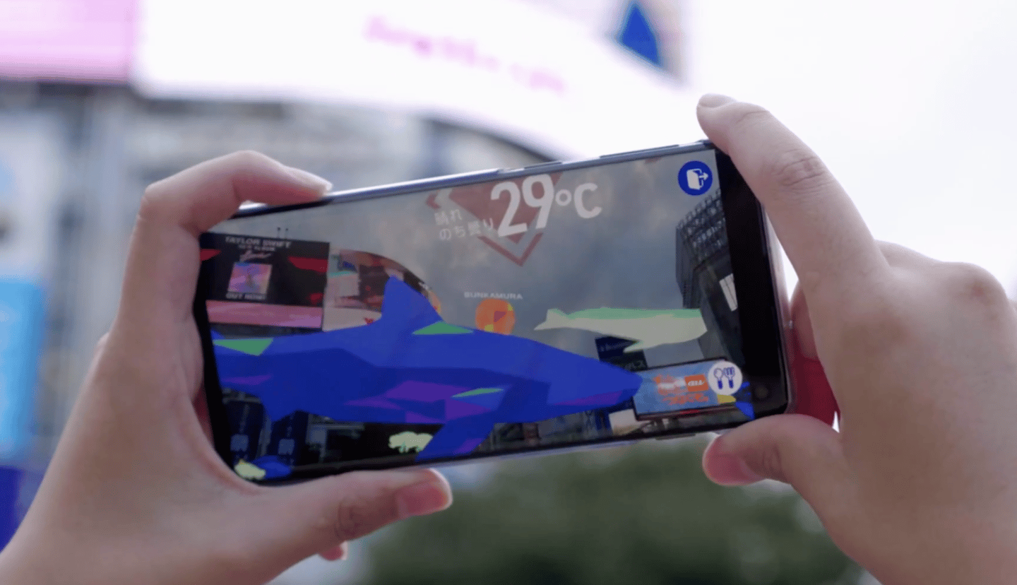 An AR City-based app is demonstrated in Tokyo