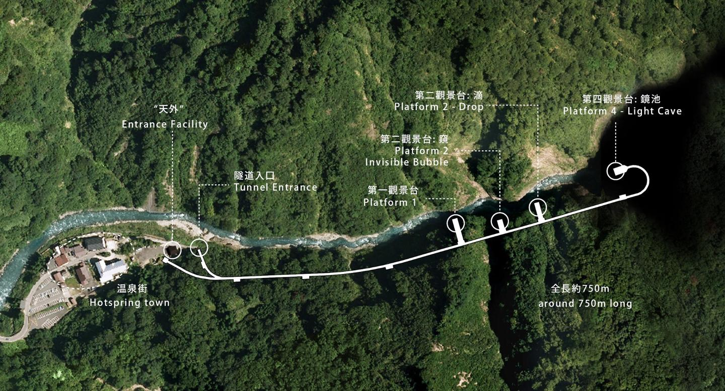 The Kiyotsu Gorge Tunnel serves as an avenue for spectacular vantage points of Japan's magnificent Kiyotsu Gorge