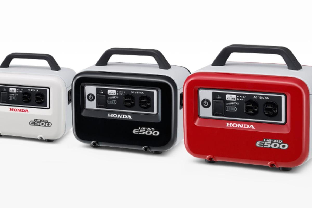 Honda's Lib-AID E500 powerbank is available in white black or red color options