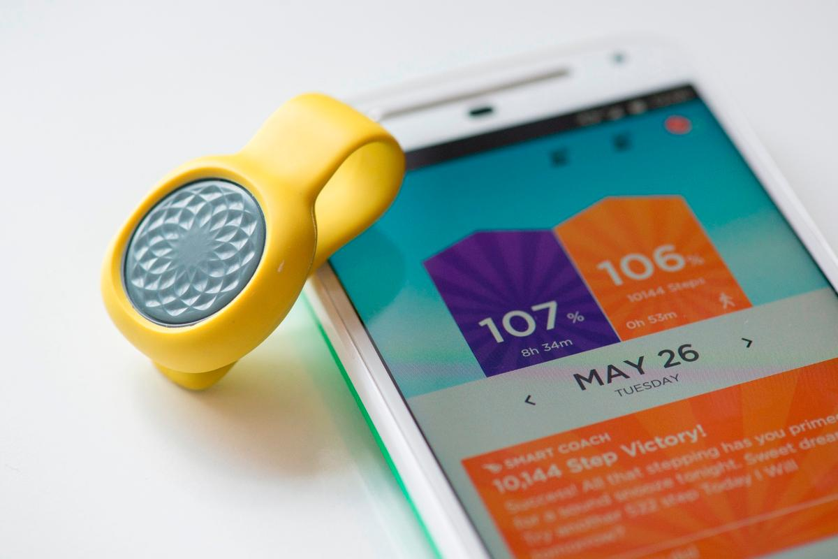 Gizmag reviews the Jawbone UP Move fitness tracker