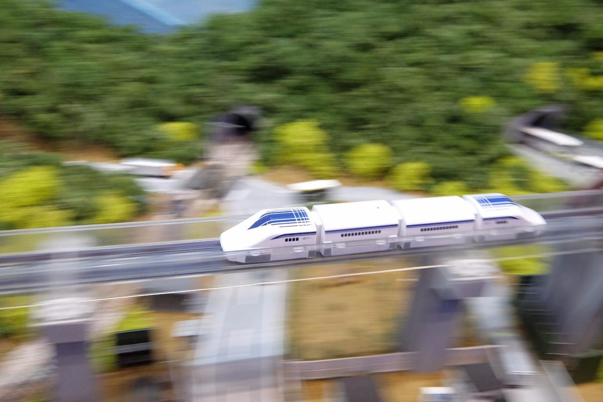 he Linear Liner was designed to replicate the abilities of the real SC Maglev