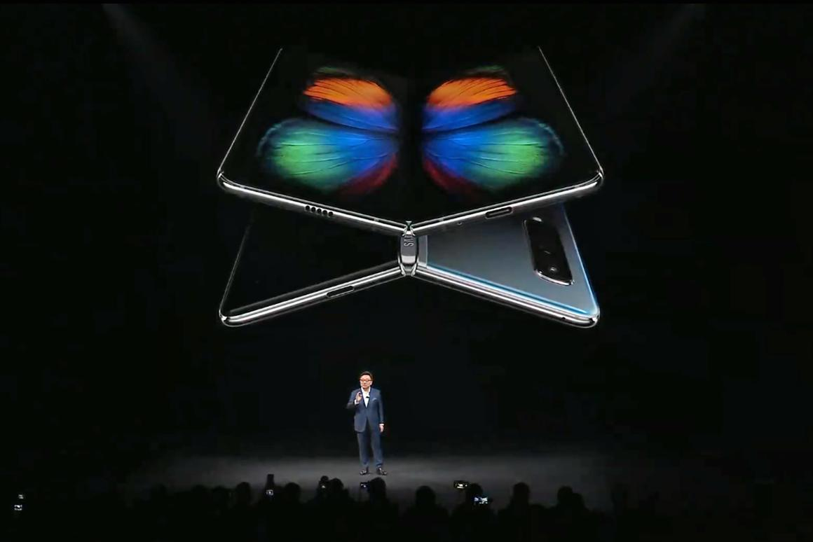 The Galaxy Fold took top billing at today's Samsung event