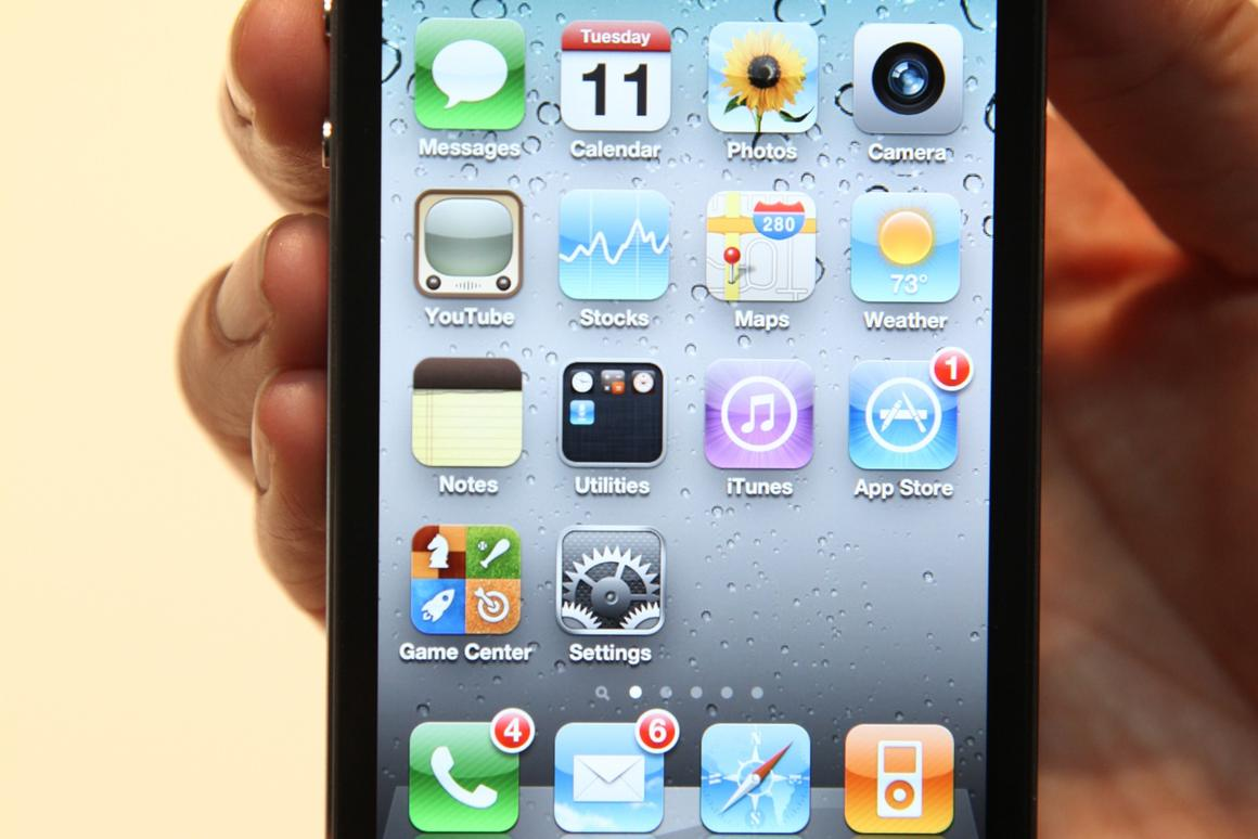Apple and Verizon Wireless have announced the the iPhone 4 will now be available on Verizon