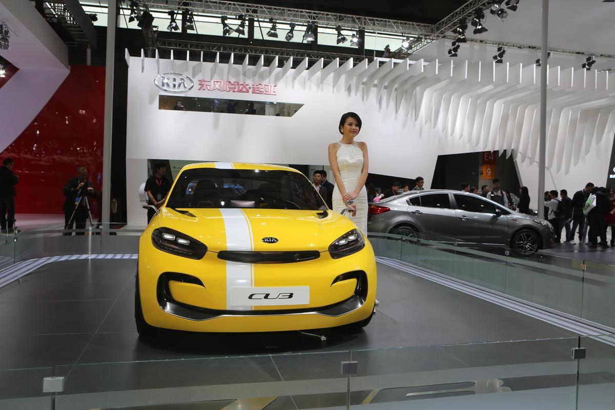 Kia's compact four-seater CUB concept at Auto Shanghai