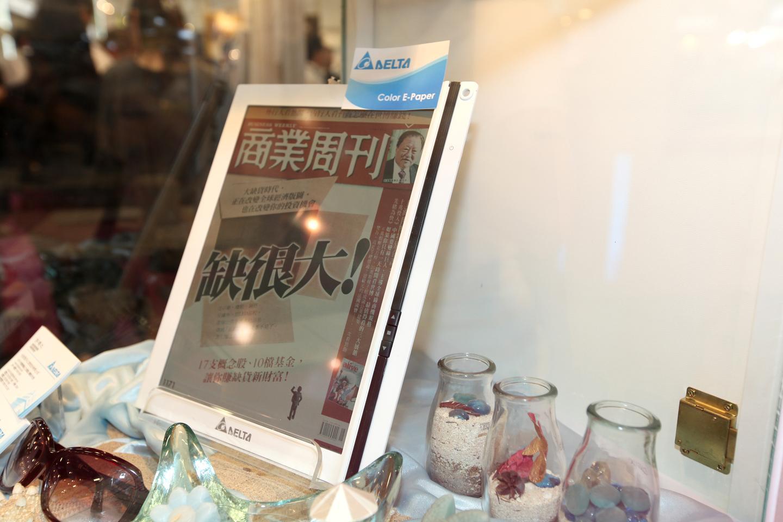 Delta's 13.1 inch e-Magazine reader on display at Computex