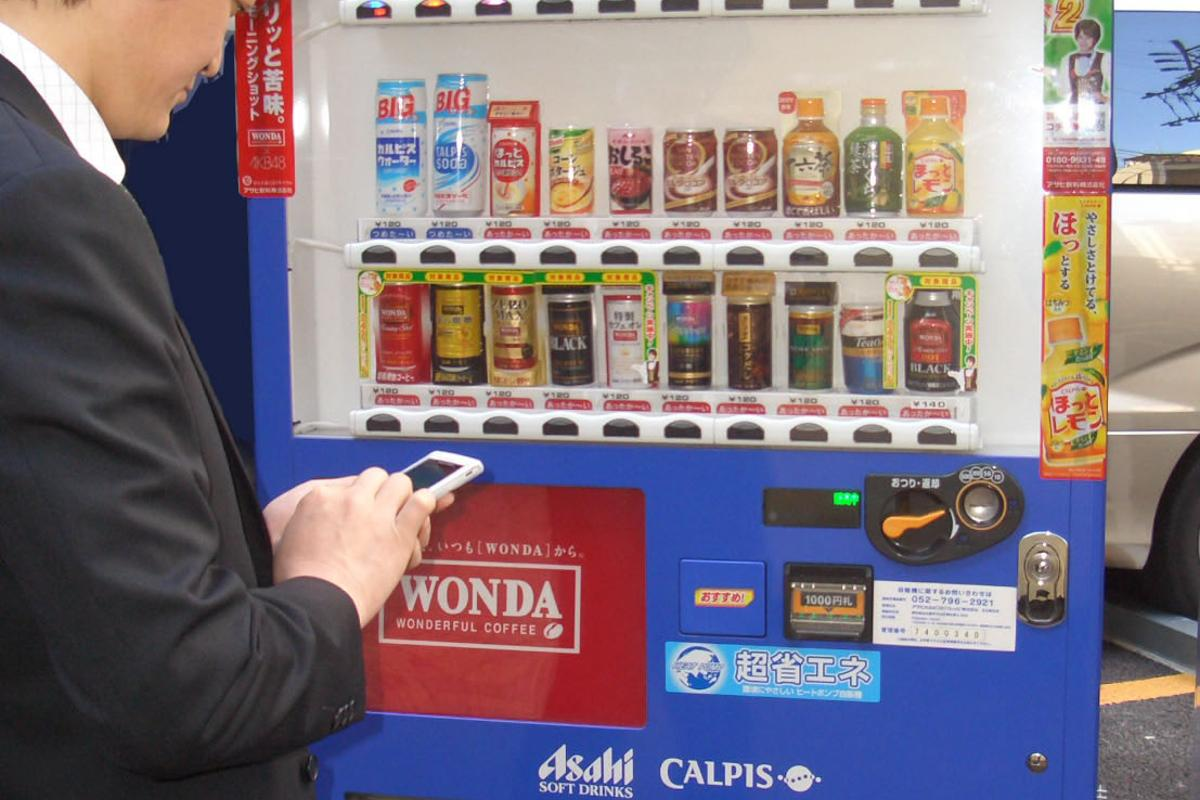 The vending machines would work as mobile hotspots for phones, tablets, and computers