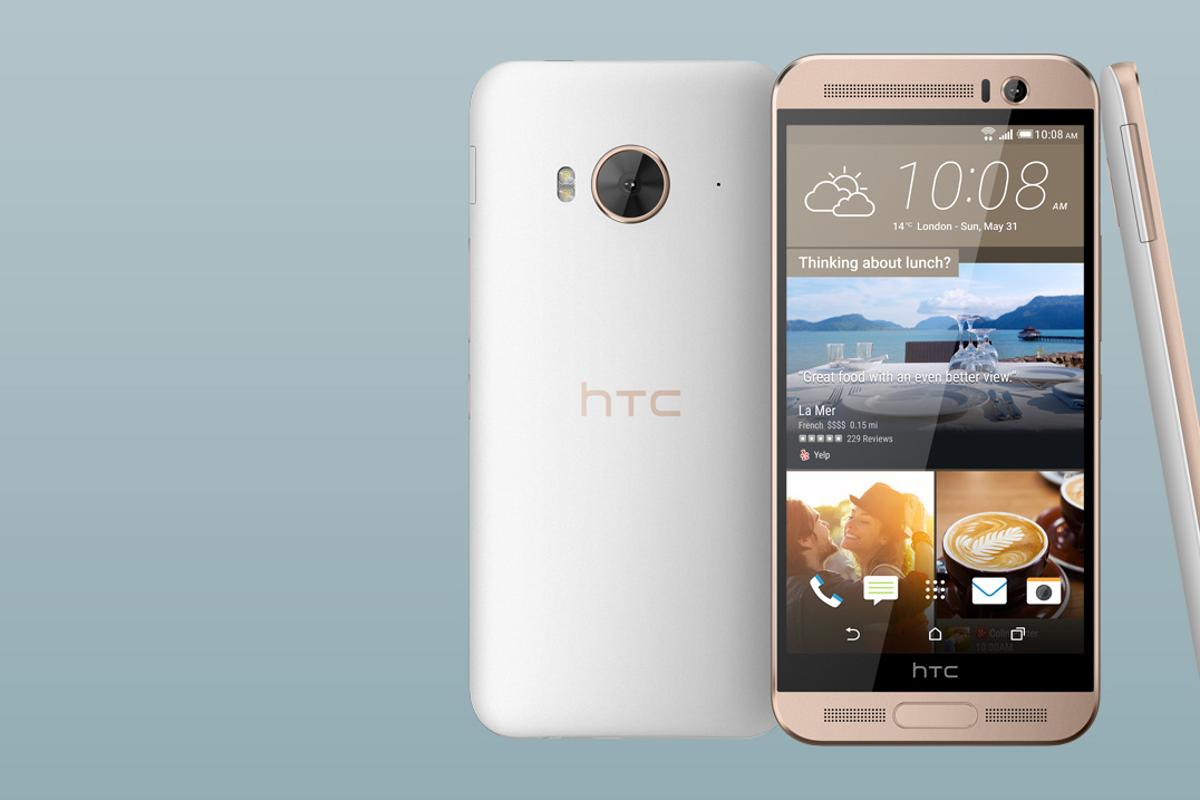 The (likely China-only) HTC One ME