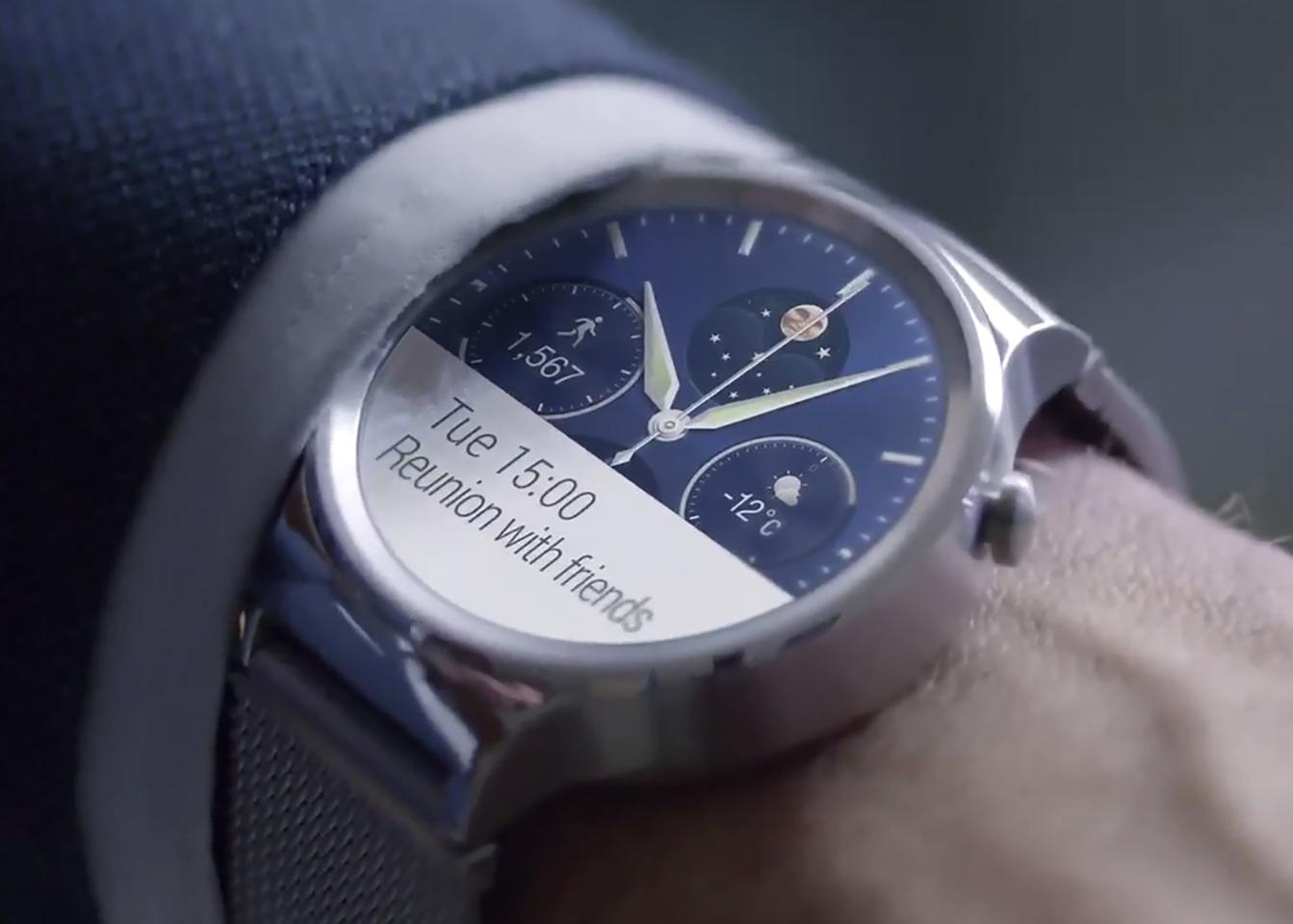 The Huawei Watch