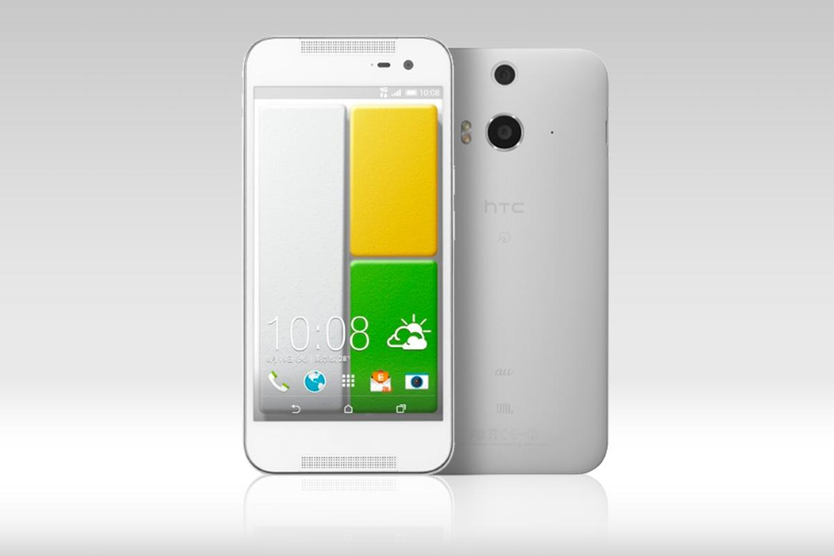 HTC's new device is aimed squarely at the Japanese market