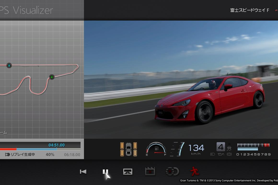 Users can replay their real-life drives in the game and race against friends