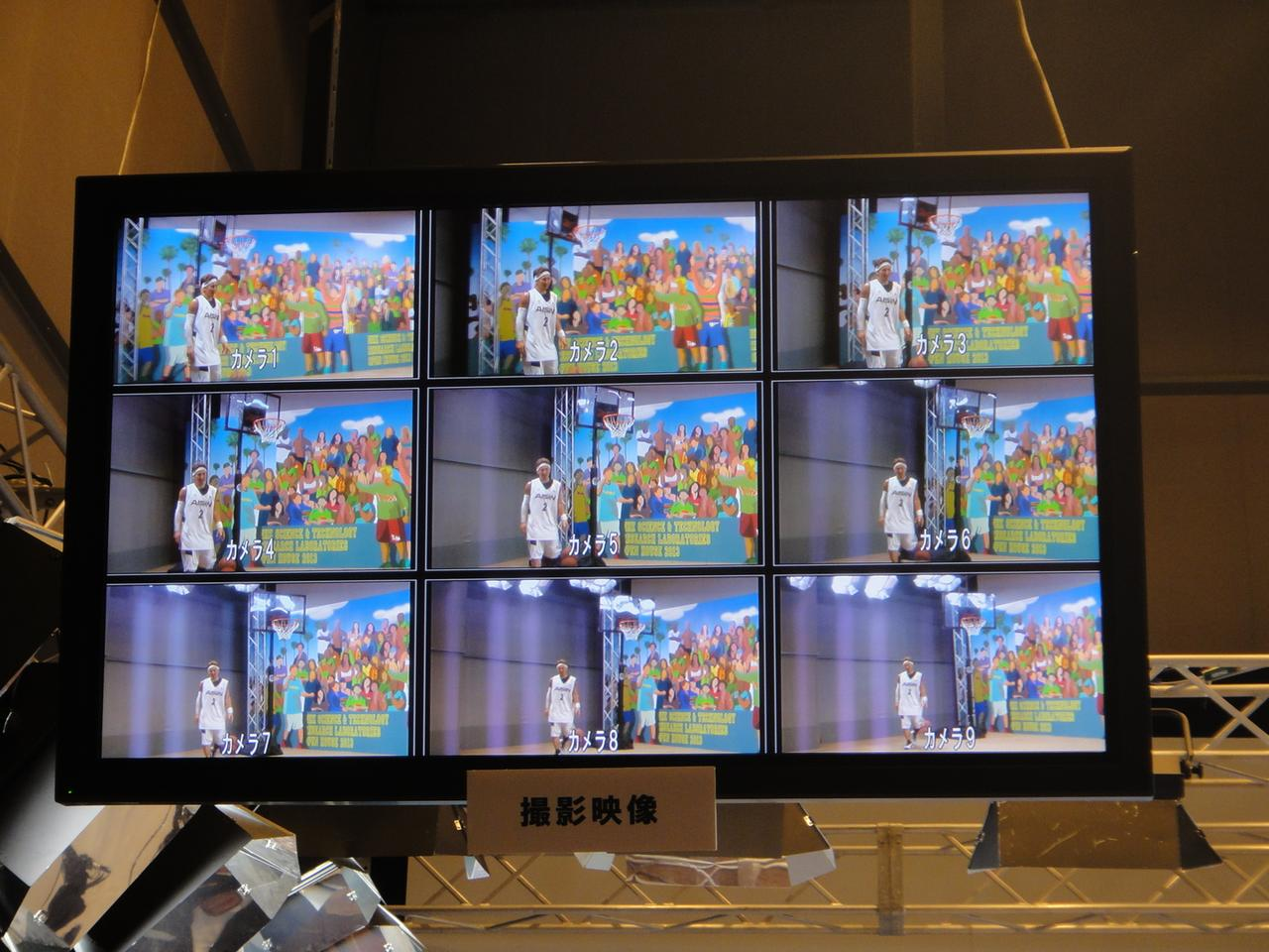 Video feeds from the new system's nine cameras