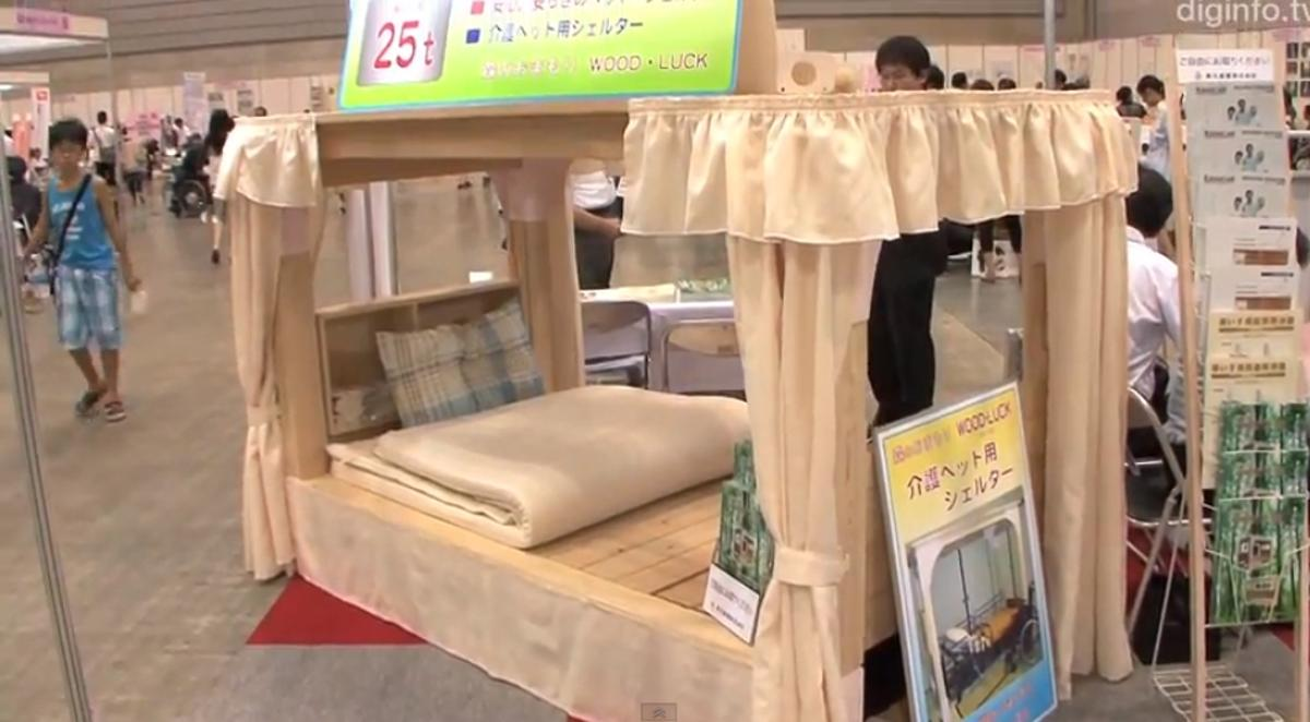 Wood Luck is an earthquake resistant bed that can withstand up to 65 tons of falling debris
