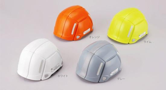 The Bloom helmet from Toyo Safety looks like any other safety helmet, but folds down for storage and portability