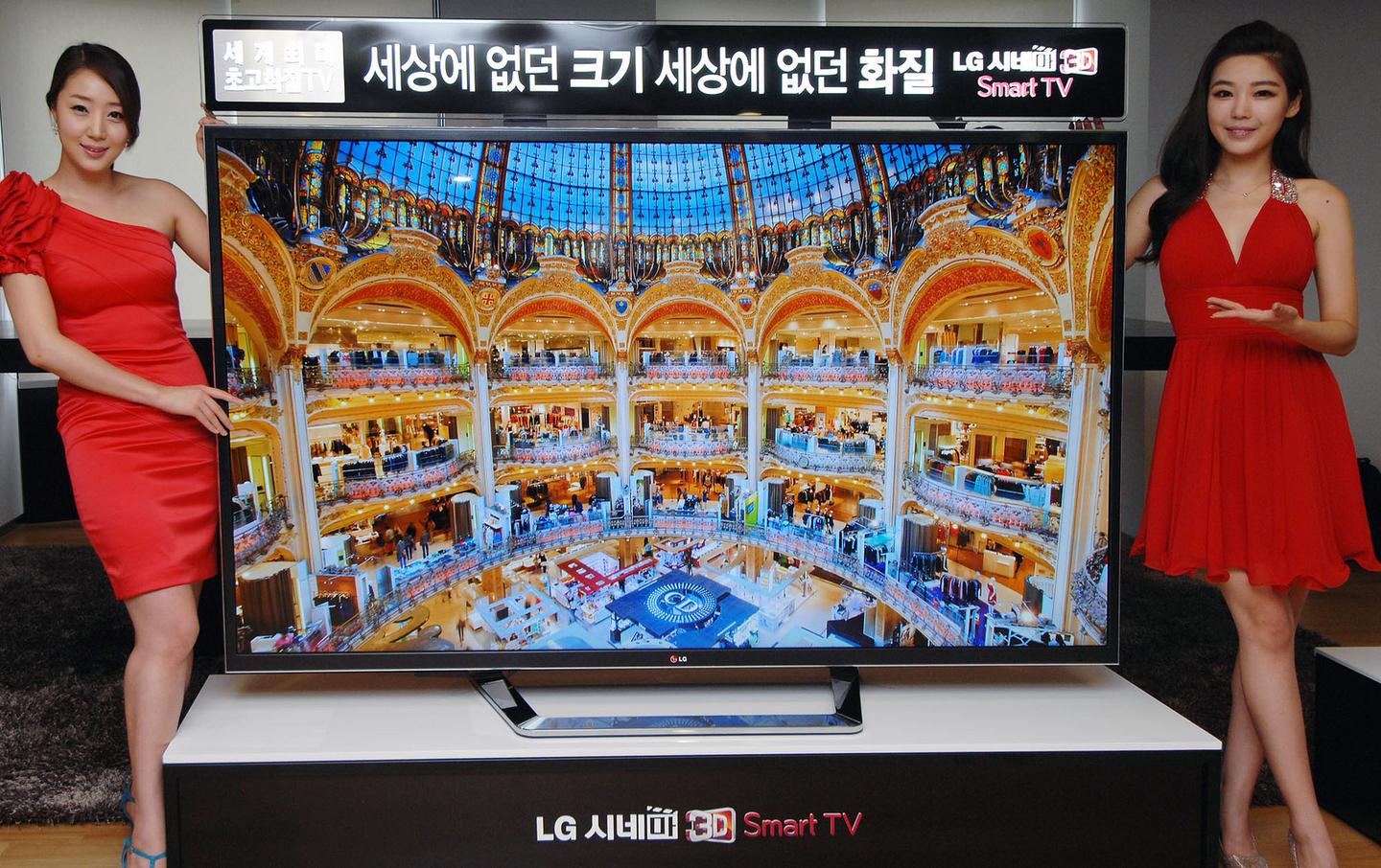 LG's new 84 inch Ultra HD television (Photo: LG)