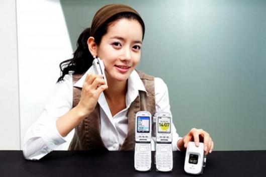 Pantech-au A1407PT bone-conduction phone