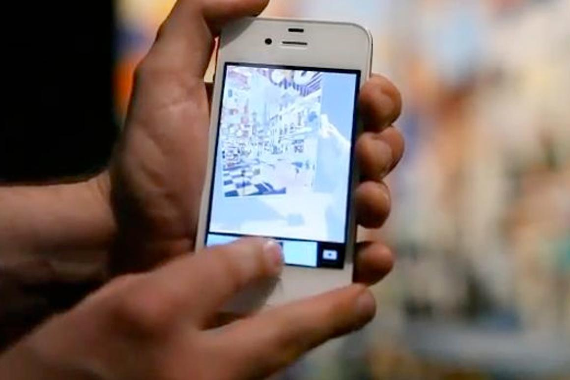 """The Repentir app allows users to see how the painting """"Transamerica"""" was created"""
