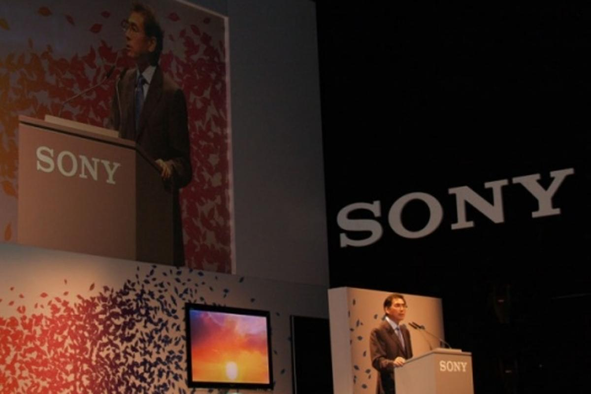 The ultra-thin ZX1 was among the new products rolled out by Sony at IFA 2008 today