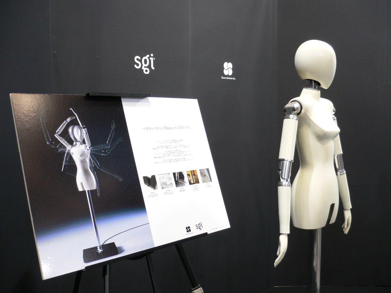 Tatsuya Matsui (Flower Robotics) developed Palette, the first robotic mannequin developed in Japan, during a stint at SGI circa 2001