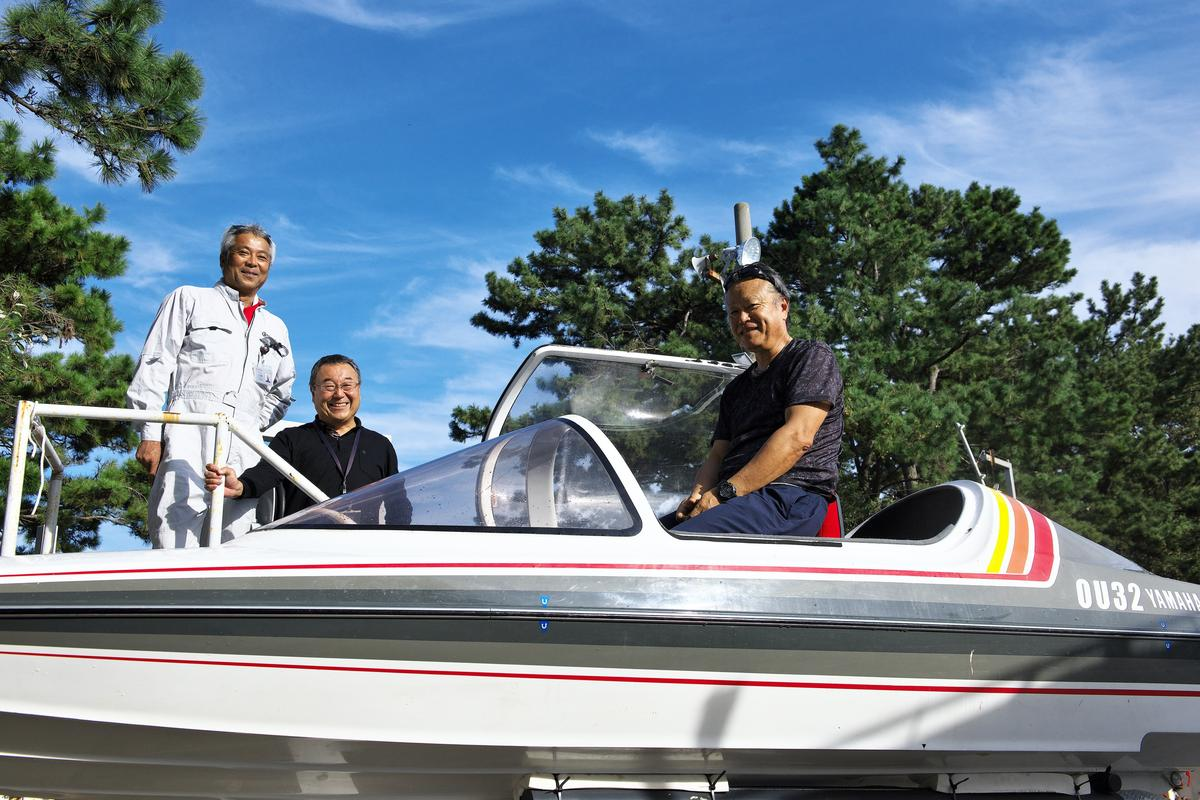 Yamaha engineers with the restored 1988 OU-32 Hydrofoil