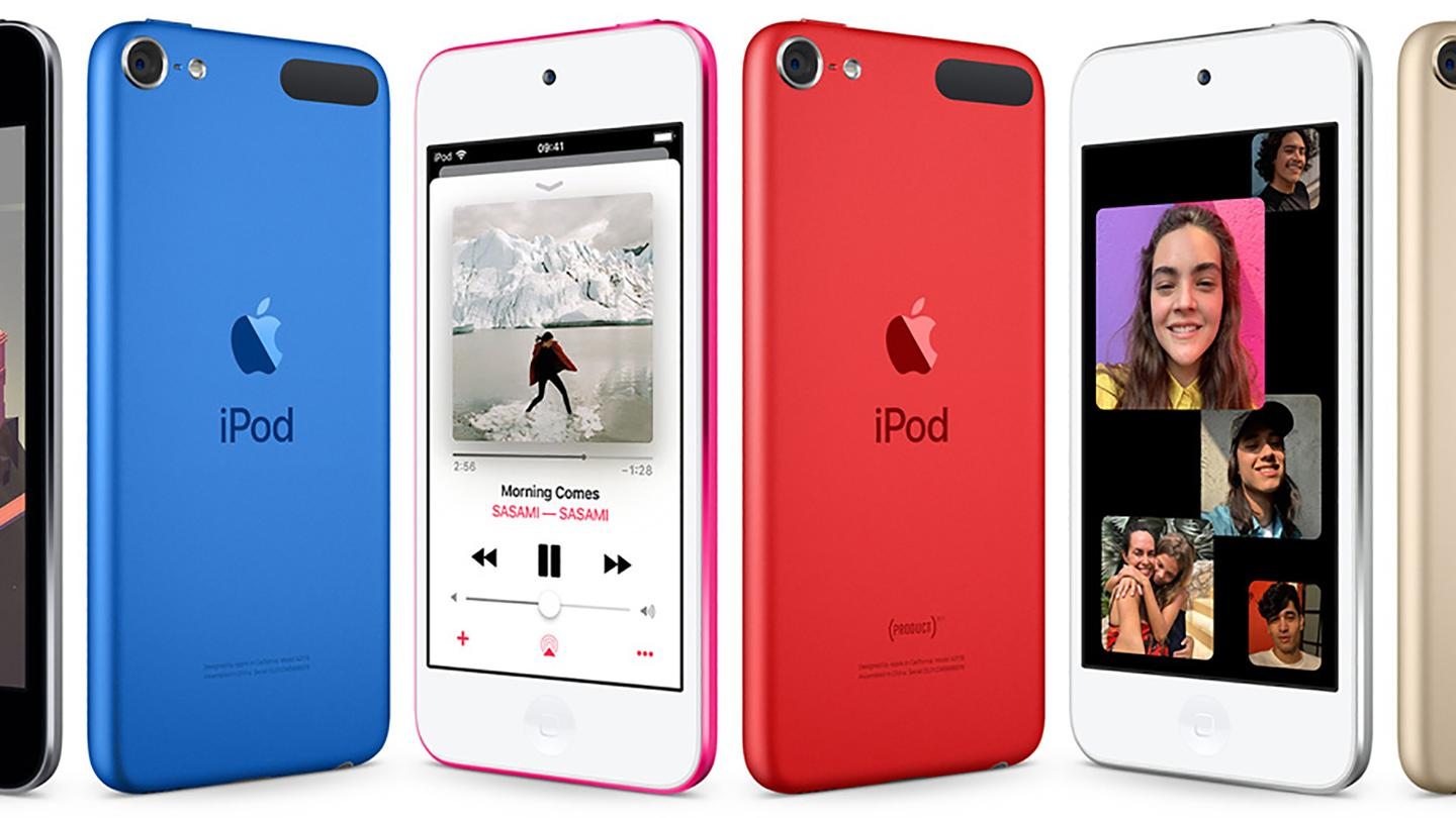 The A10 Fusion chipset is the highlight of the 7th-gen iPod Touch