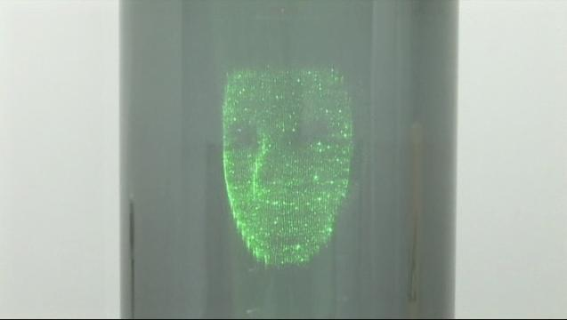 A laser-generated face in True 3D(Image: DigInfo)