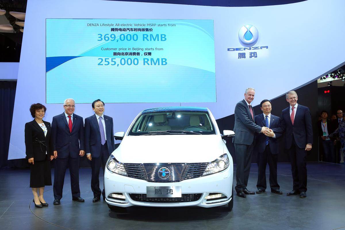 The Denza made its première at Auto China 2014