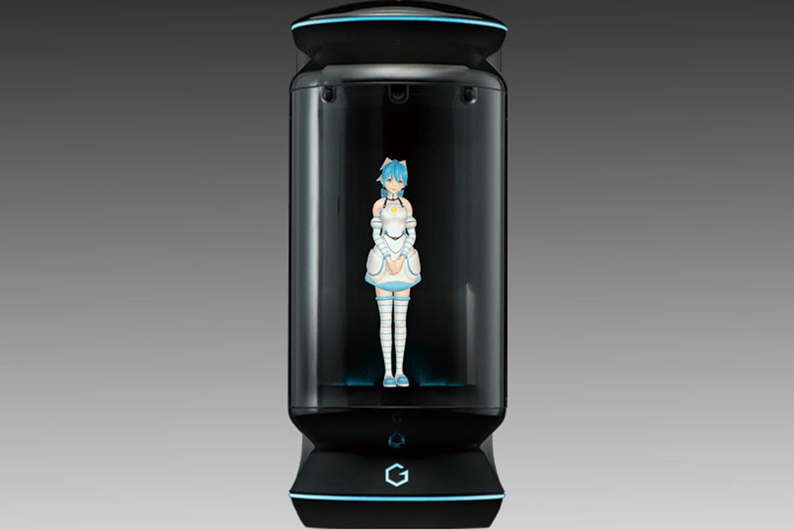 """Azuma Hikari"" is the holographic interface for the Gatebox"