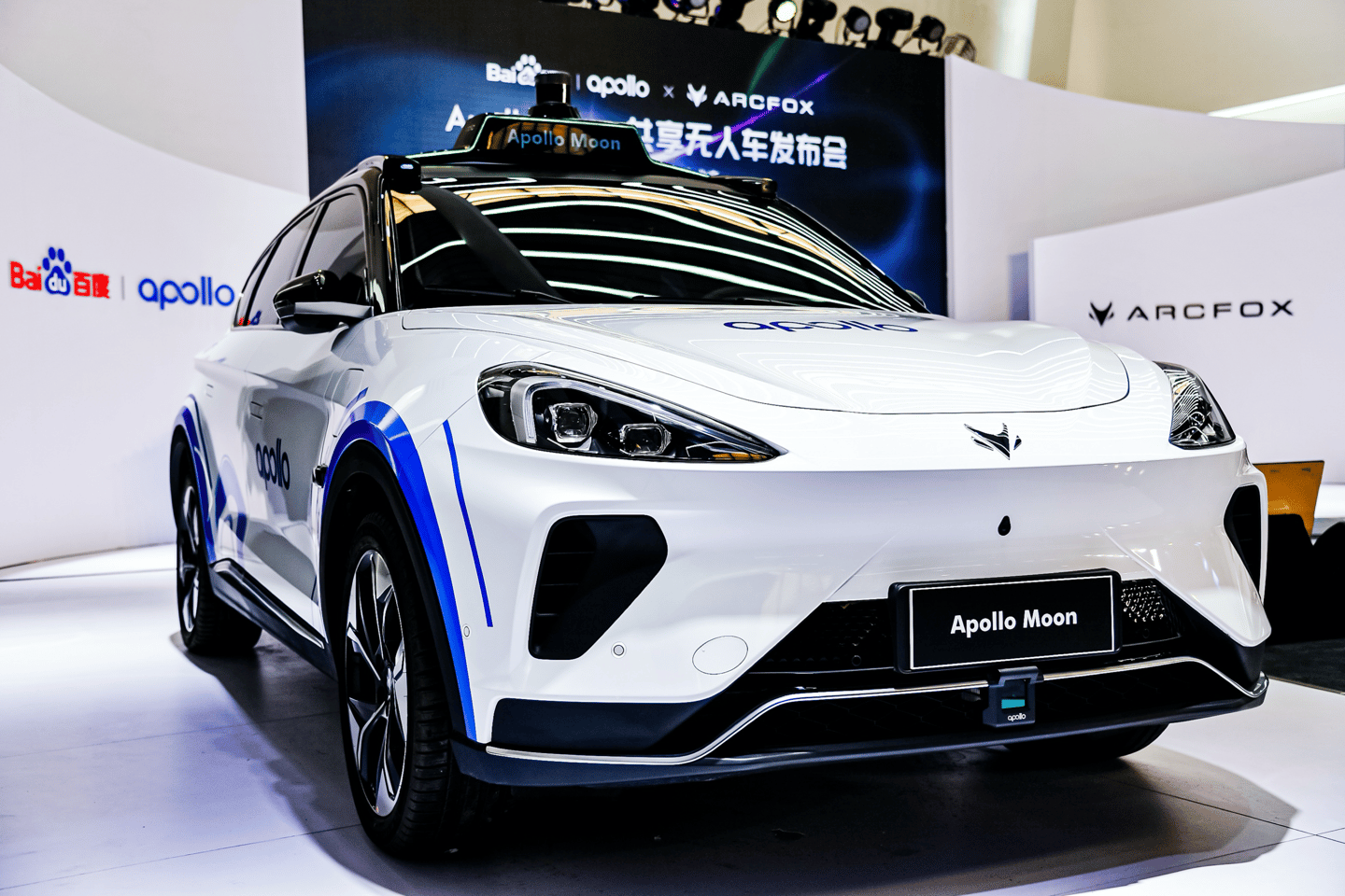 Baidu and BAIC-owned EV maker Arcfox have joined forces to launch the fifth generation of ride-hailing autonomous vehicles, built around an all-electric crossover and named the Apollo Moon