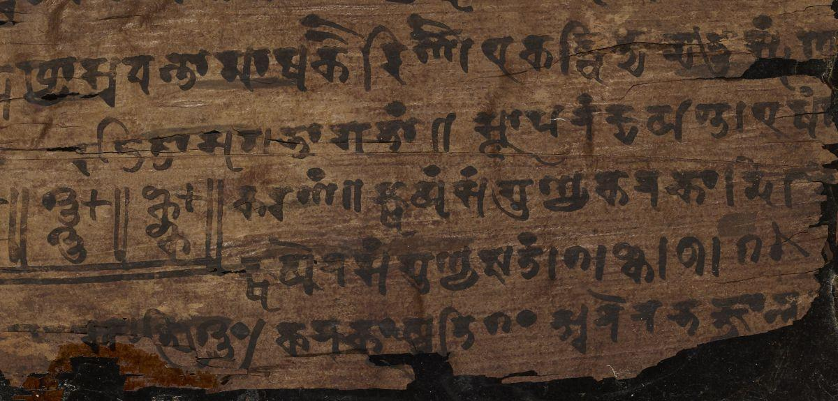 Carbon dating has revealed that the Bakhshali manuscript,which contains the earliest written record of the number zero, is about 500 years older than previously thought