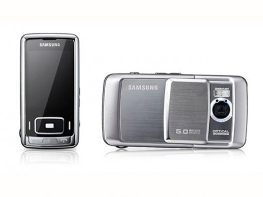 The Samsung G800