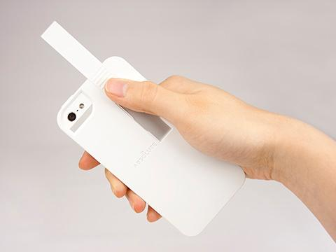 The Linkase with the EMW unit extended