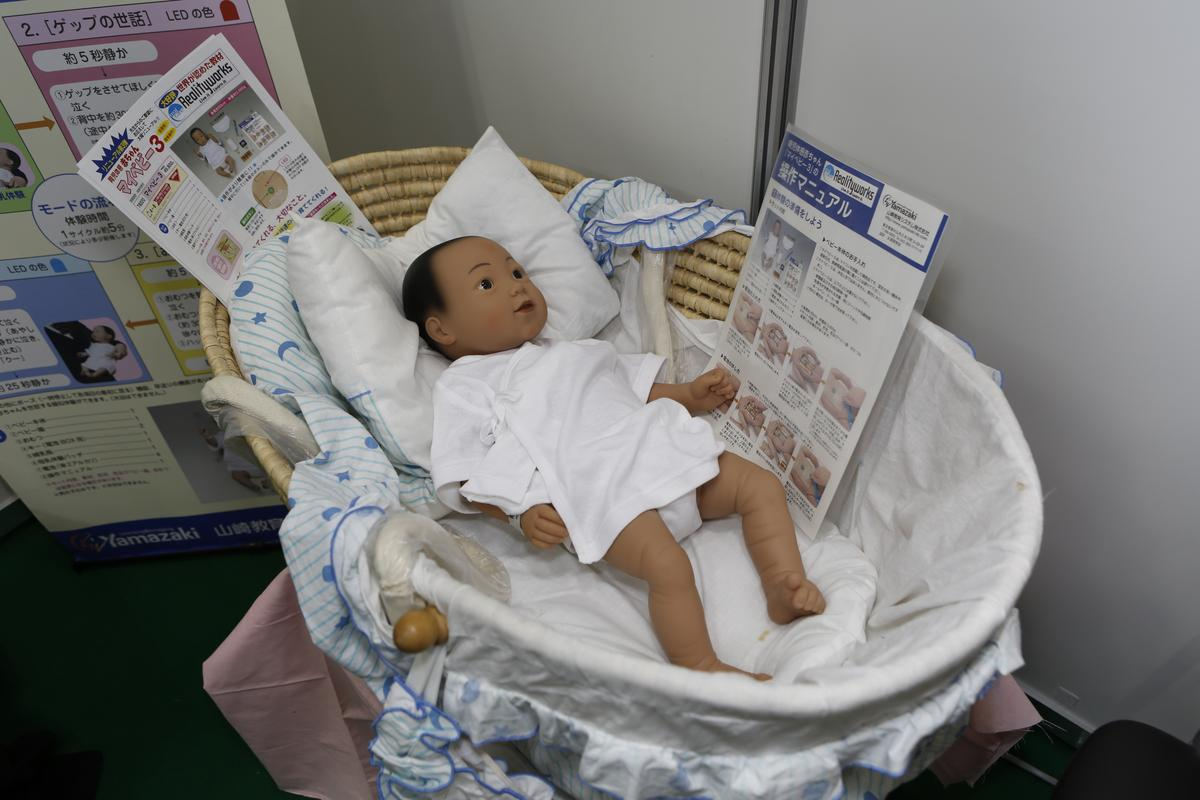 Realityworks' RealCare Baby 3 is an electronic stand-in for the real thing