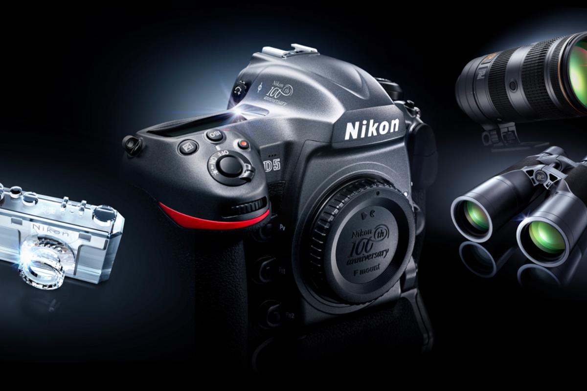 Nikon is releasing a number of special edition products for its 100th anniversary