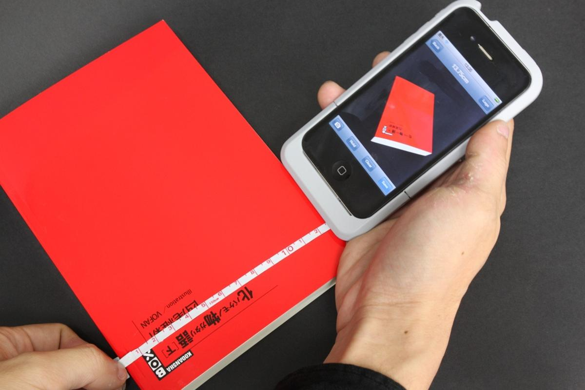 iTapemeasure pairs a physical tape with an app