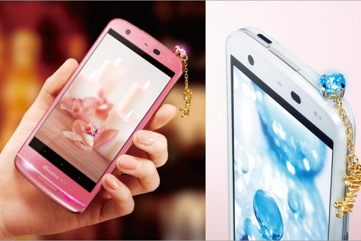 NEC's Medias X N-06E is the world's first smartphone with water cooling