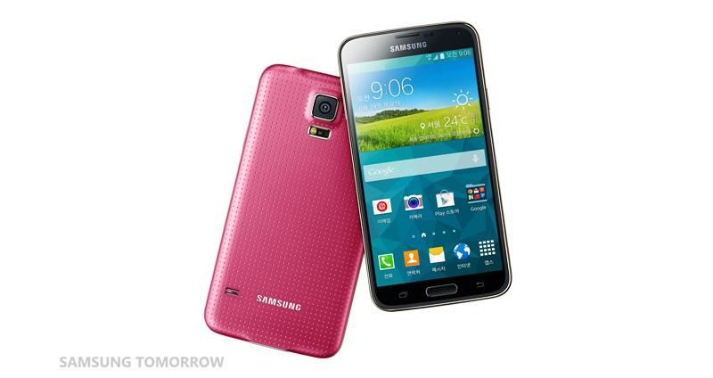 Samsung has announced the Galaxy S5 Broadband LTE-A
